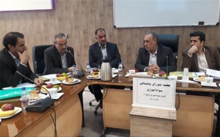 جلسه شورای پشتیبانی سوادآموزی شهرستان اصفهان