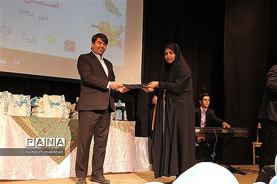 اختتامیه بیست و دومین جشنواره قصه گویی در استان یزد