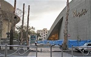 تشریح آخرین وضع سازهای که در نزدیکترین فاصله از تئاتر شهر بنا شد