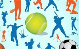 برگزاری هشتادبرنامه فرهنگی و ورزشی درهفته تربیتبدنی قرچک