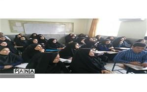 برگزاری کارگاه توانمند سازی نیروهای حق التدریس جدید استان