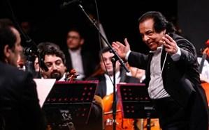 یادداشت علی رهبری، رهبر بینالمللی ارکستر دربارهی حواشی اخیر ارکستر سمفونیک تهران