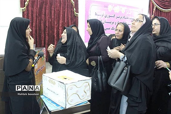 جلسه انجمن اولیا دبیرستان شاهد ثار الله برازجان