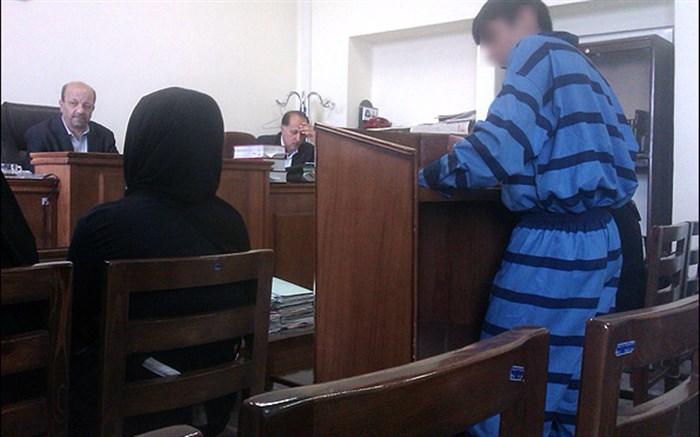 دادگاه متجاوزان
