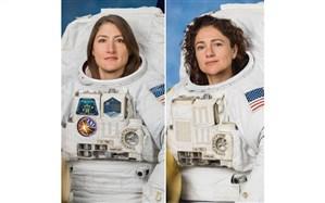 ناسا: اولین پیادهروی کاملا زنانه فردا یا پس فردا انجام میشود