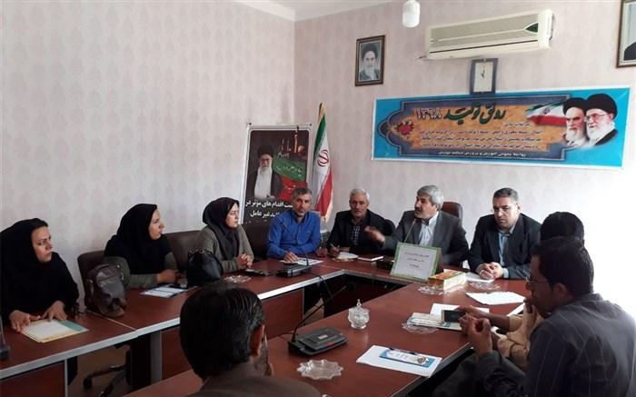 برگزاری برنامه ها وفعالیت های سازمان دانش آموزی