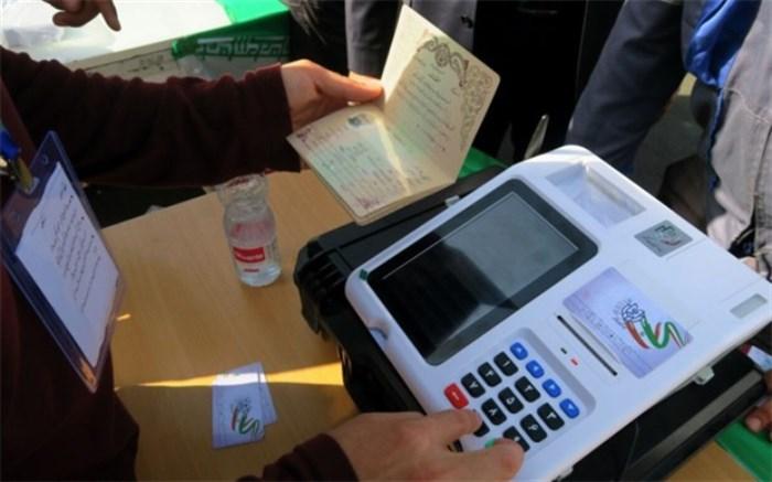 استاندار:  انتخابات مجلس در سیستان و بلوچستان به صورت الکترونیکی برگزار می شود