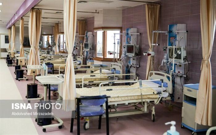 حادثه در بیمارستان هرمزگان