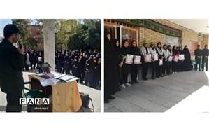 مراسم معارفه و تکریم فرمانده واحد شهید عاملی طرقبه شاندیز برگزار شد
