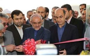 درمانگاه فرهنگیان گنبدکاووس افتتاح شد
