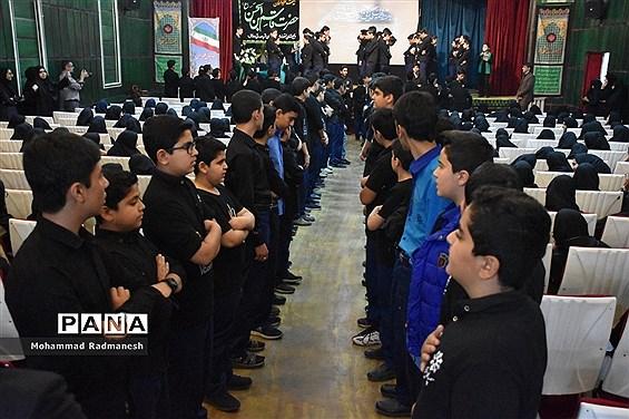 عزاداری  دانشآموزان دبیرستان فرزانگان یزد