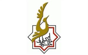 امکان اعتراض برای طرح های رد شده جشنواره خوارزمی  با داوری غیرحضوری در فارس