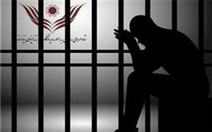 اعتماد نابجا به دکتر، راننده را روانه زندان کرد