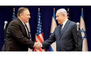 تلاش پامپئو برای کاستن از نگرانیهای نتانیاهو درباره ایران