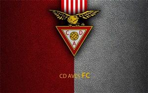 لیگ برتر پرتغال؛ آوس با محمدی در حسرت 20 ماند