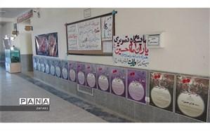 برپایی نمایشگاه تصویری یاران امام حسین(ع) در فاروج