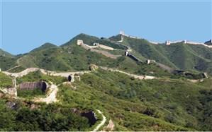 دیوار چین یا باشگاه مردگان
