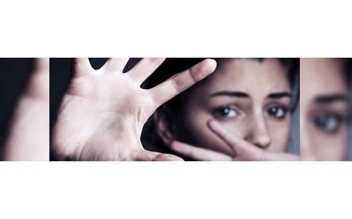 آزار زنان