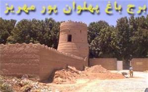 آمادگی کامل شهرستان مهریز برای نوروز ۹۹