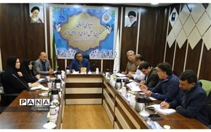 تشکیل جلسه ستاد مدیریت بحران آموزش و پرورش منطقه 10