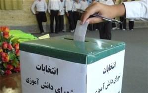 تبلیغات شوراهای دانش آموزی درمدارس تا پایان مهرماه