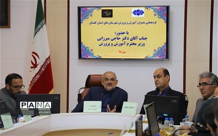 مدارس استان گلستان ایمن سازی