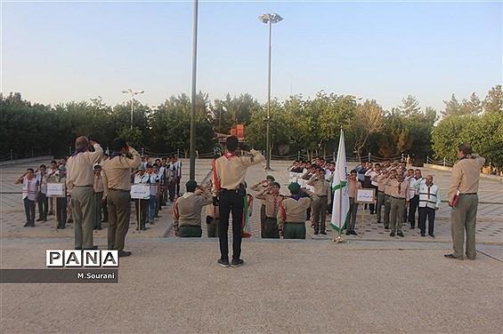 اردوی استانی پیشتازان پسر در اصفهان