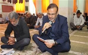 برگزاری مراسم زیارت عاشورا در اداره کل آموزش و پرورش استان بوشهر