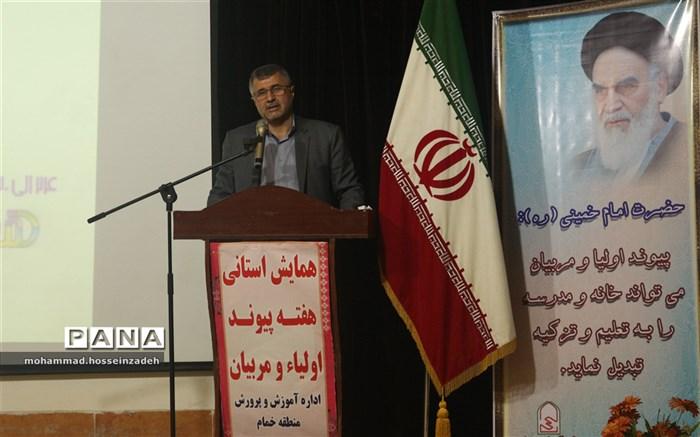 جلسه شورای انجمن اولیا و مربیان آموزش و پرورش استان گیلان برگزاری شد
