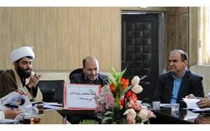 نشست هم اندیشی بزرگداشت مراسم ۱۳ آبان در آموزش و پرورش استان کهگیلویه و بویراحمد برگزار شد