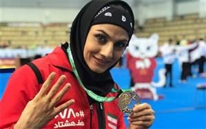 ووشو قهرمانی جهان؛ مریم هاشمی به مدال طلا رسید