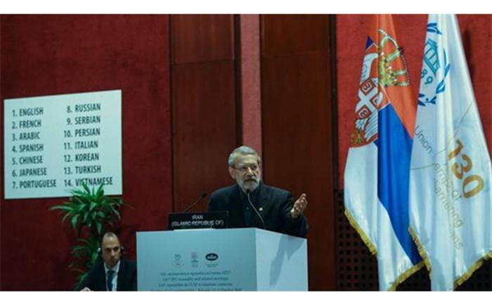 واکنش روابط عمومی مجلس به حاشیهها در مورد سفر لاریجانی به صربستان