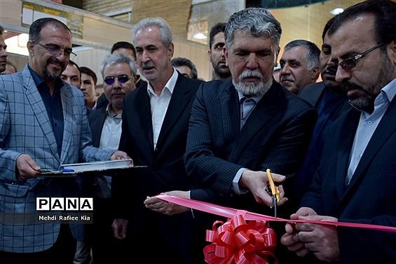 افتتاحیه نمایشگاه کتاب تبریز