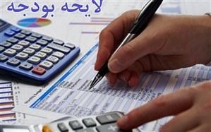 بودجه و دولت پاسخگو