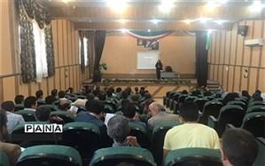 """برگزاری کارگاه آموزشی برنامه ویژه مدرسه """"بوم"""" در 5 شهرستان استان"""