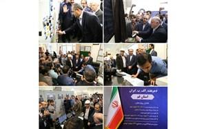 آئین افتتاح و بهره برداری پروژه ۲۳۰/۶۳/۲۰کیلو ولت نیزار قم