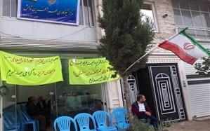 افتتاح مرکز نیکوکاری در تالش