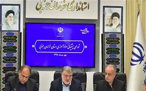 تمامی روستاهای خراسان جنوبی به شبکه ملی اطلاعات متصل میشود