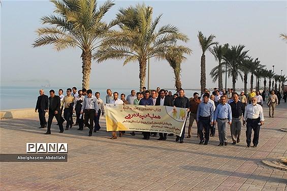 همایش پیادهروی کارکنان ادارهکل آموزش و پرورش استان بوشهر