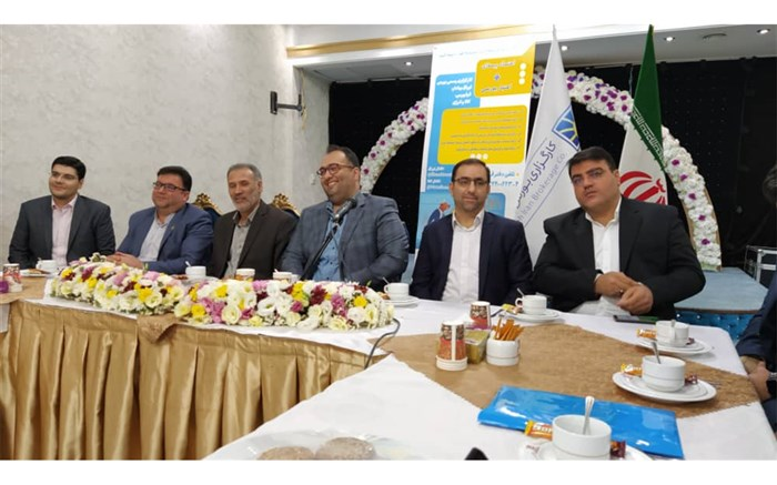 کارگزاری بیمه ایران