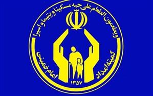 پرداخت ۴۵۱ میلیارد ریال مستمری به مددجویان کمیته امداد فارس