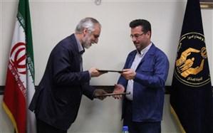 امضای تفاهم نامه بین کمیته امداد و پارک علم و فنآوری استان قم