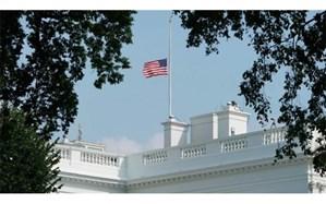 اعلام حالت فوقالعاده در واشنگتن؛ کاخ سفید در وضعیت قرمز