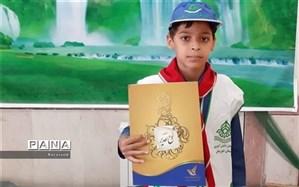 درخشش دانش آموزپیشتاز خوزستانی در مسابقات نامه نگاری 2019 اتحادیه پُستی جهانی