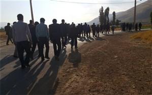 همایش پیادهروی کارکنان ادارت شهرستان کیار برگزار شد