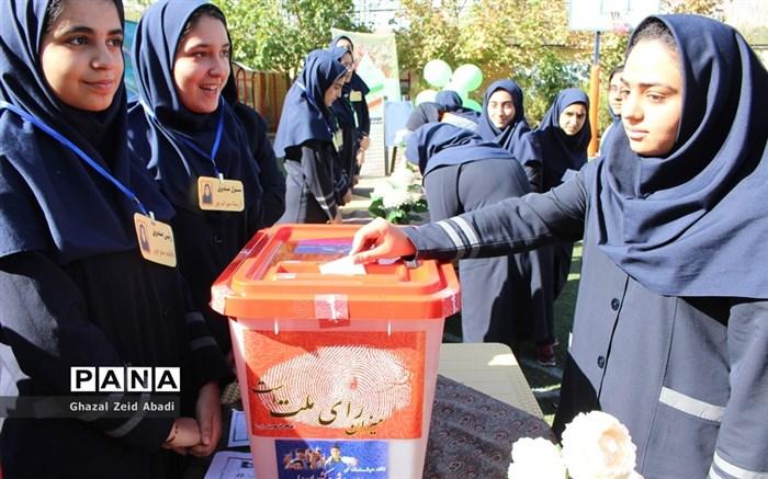 مشارکت نیم میلیونی دانش آموزان فارس در انتخابات شورای دانش آموزی