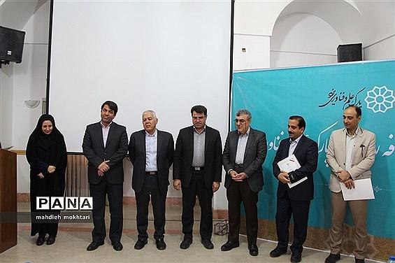 آیین تکریم و معارفه رئیس پارک علم و فناوری یزد