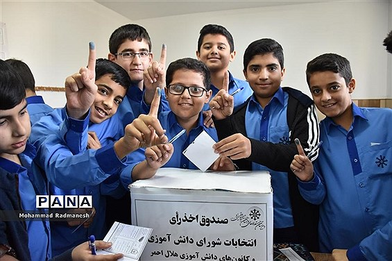 انتخابات شورای دانشآموزی در دبیرستان شهید صدوقی