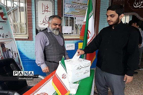 بیست و دومین انتخابات شورای دانشآموزی ناحیه دو شهر ری