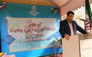 اجرای طرح آهن یاری و مکمل یاری ویتامین دی در مدارس آذربایجان شرقی آغاز شد